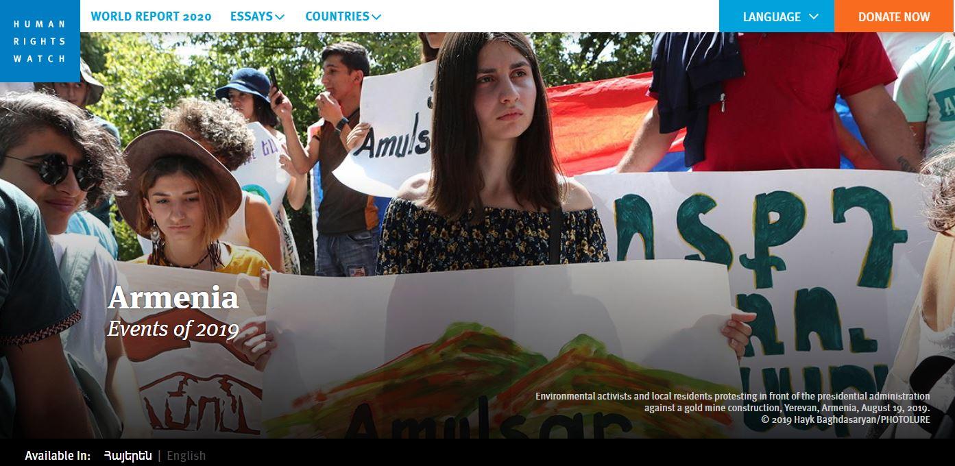 Human Rights Watch World Report 15   HCAV
